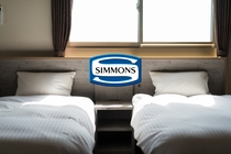 シモンズ社ベッドで旅の疲れを癒します