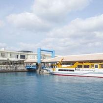 離島ターミナル 浮き桟橋