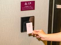 女性用大浴場の入り口は安心のセキュリティ付き