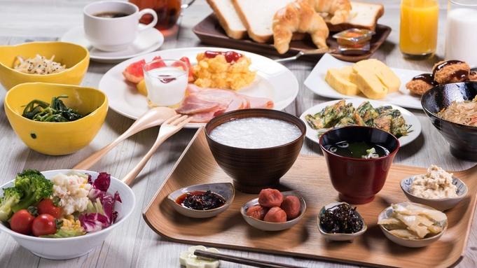 【ツインルーム限定】レイトチェックアウトプラン★チェックアウト12時◆朝食付き