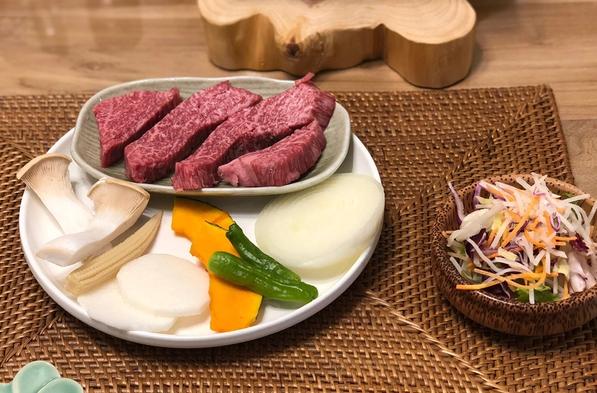 【女性専用】女性専用フロアで鍵付き個室。夕食は地元人気精肉店の和牛ステーキの2食付きプラン