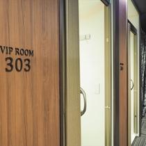VIPクラスルーム