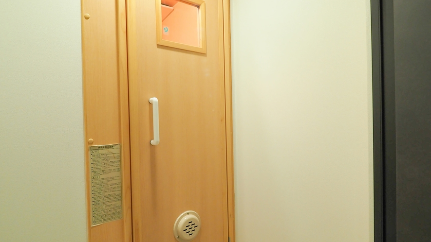 個室ミストサウナ