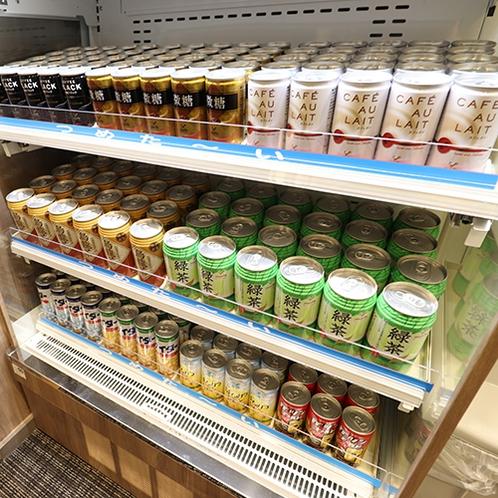 ジュース販売(オール100円)