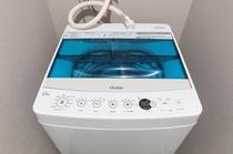 洗濯機完備!