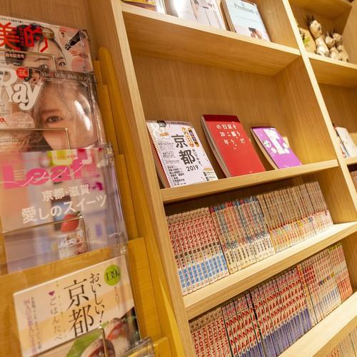 無料!男女雑誌・漫画コーナー