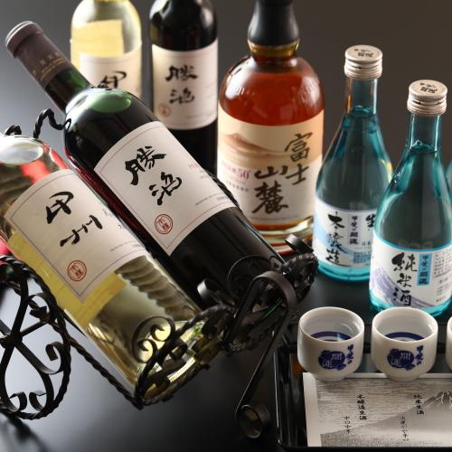 アルコール類(一例)