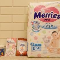 赤ちゃん備品
