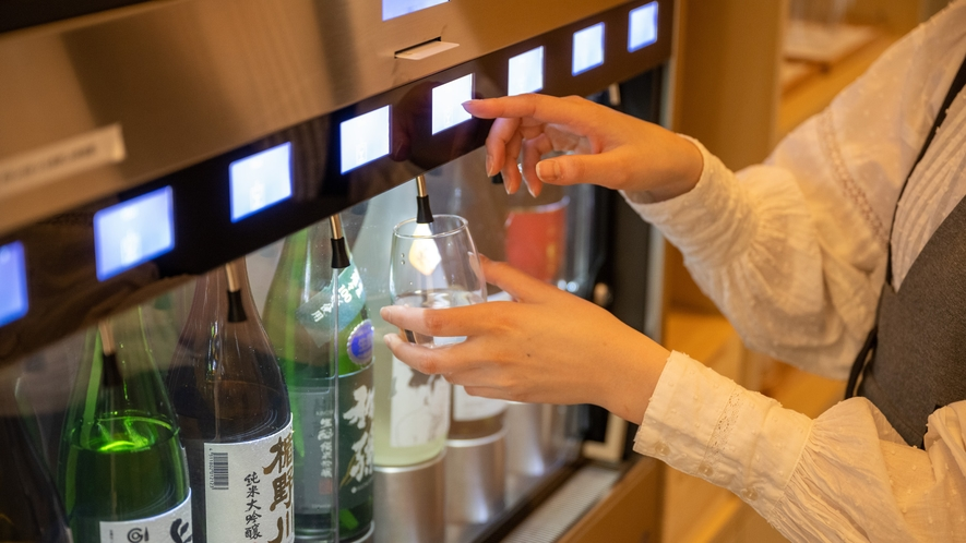 【酒ラウンジ】エノマティック