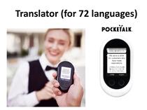 翻訳機:ポケトーク