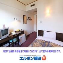 シングルルームのベッドはゆったり115センチ幅です