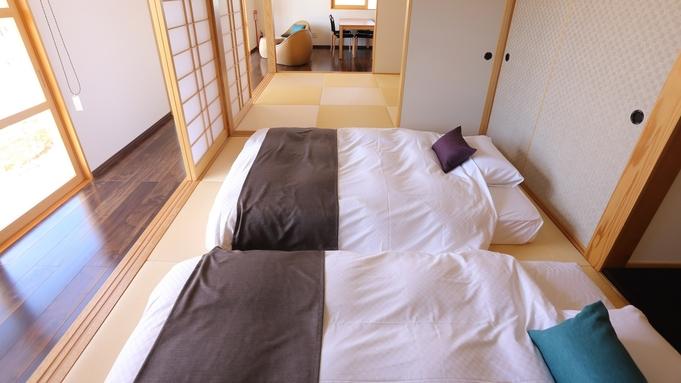 【秋冬旅セール】琉球畳で和む休日。沖縄古民家風コテージ 美ら海水族館まで車で約10分