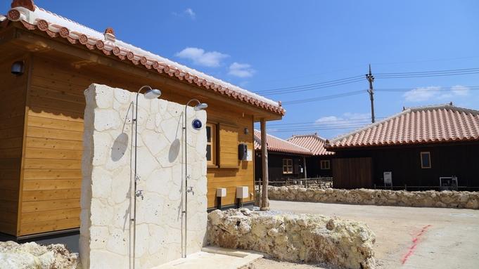 【2連泊プラン】2泊以上でお得にSTAY。沖縄古民家風コテージ。各種家電、キッチン、洗濯機、乾燥機付