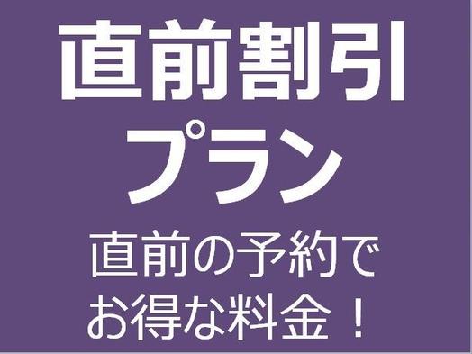 【直前割引プラン】空きがあればラッキー!沖縄古民家風コテージ 美ら海水族館まで車で約10分