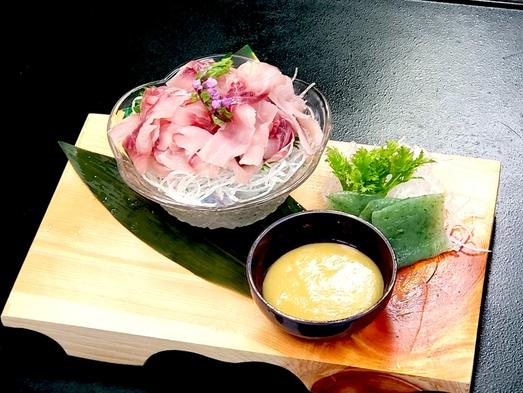 【地産地消】鯉料理プラン