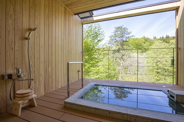 ■基本2食付■満天の星空を楽しむ露天風呂♪天然温泉&会席料理に癒される