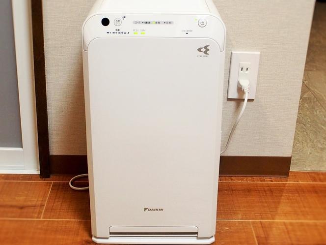【空気清浄機】全室、空気清浄機を完備しております。