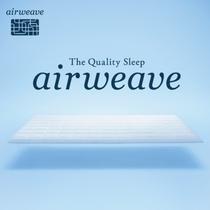 全室エアウィーブ社製寝具を導入!