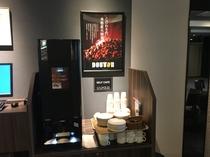 フロント前ではドトールコーヒーがフリーでご利用頂けます