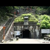 戦国時代に開拓された全長1,000メートルの坑道。生野銀山の入口。
