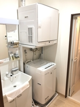 VIP1 Washer and dryer