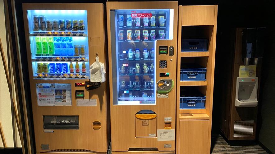 地下1階自動販売機&製氷機(備え付けカップあり)