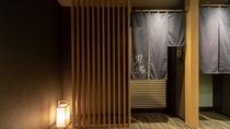 【男性】地下1階大浴場<春日の湯>【営業時間】14:00~翌10:00※カードキーで入場