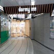 【ホテルまでの行き方①-9】後楽園駅から徒歩約5分。1階には本屋とコンビニを併設しております