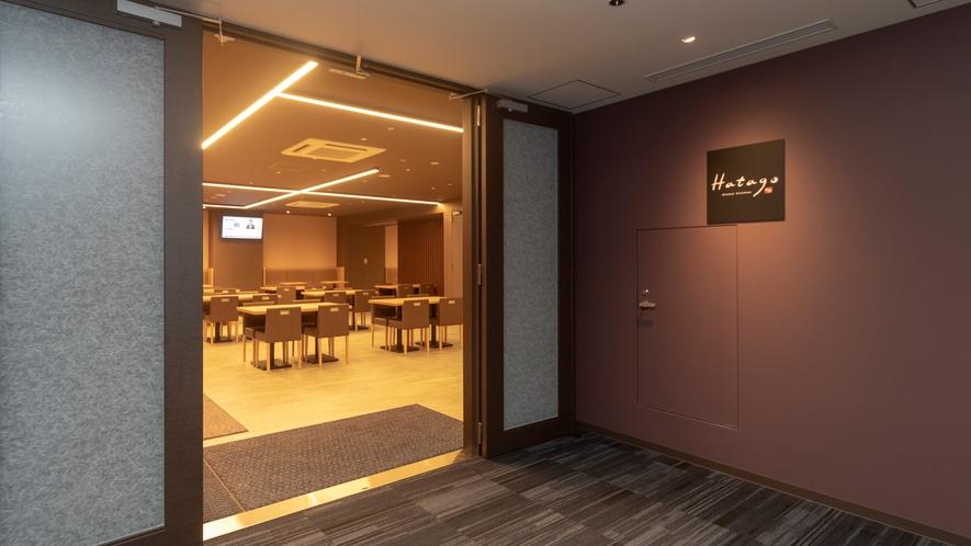 地下1階レストラン入口