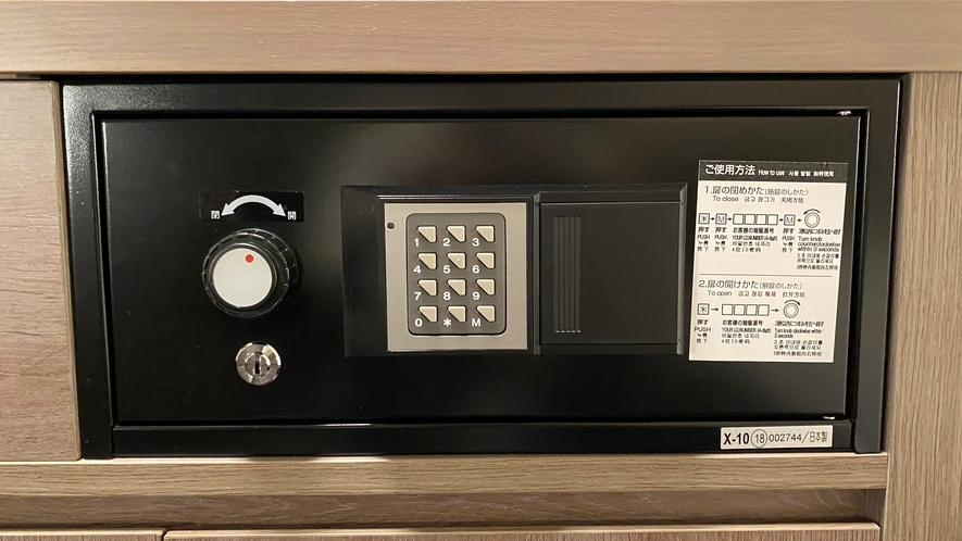 【客室】金庫※キャビン内にはセーフティBOXがございます