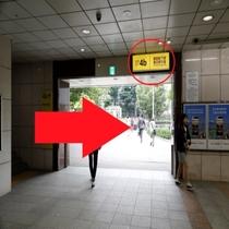 【ホテルまでの行き方①-1】後楽園駅4b出口で外へ