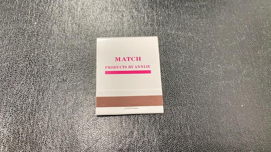 マッチ(フロント無料貸出備品)