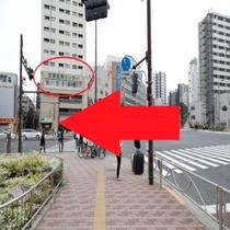 【ホテルまでの行き方①-7】文京区民センターの交差点を左手へ