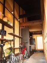 レンタル自転車(有料)