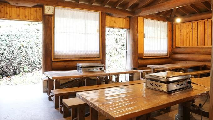 【夕食付】肉屋直営!牛肉メインのBコース★雨でも安心♪屋根付BBQハウスで楽しむバーべキュー