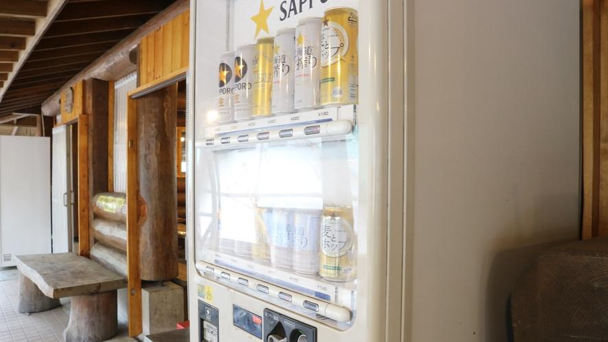 *[自動販売機(BBQハウス)]飲み物は、売店でも購入可能です。