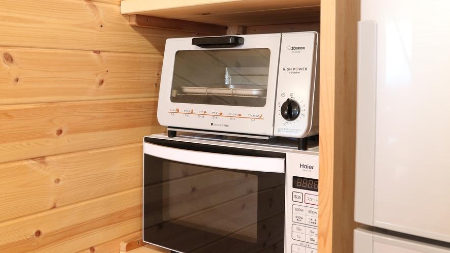 *【コテージ/家電】レンジ・ポット・オーブンもあるのでとっても便利♪
