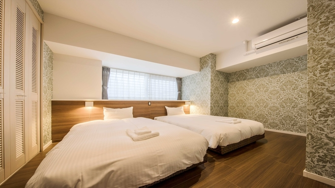 【7連泊】自由な滞在をかなえるコンドミニアム♪キッチン&ランドリー全室完備!【素泊り】