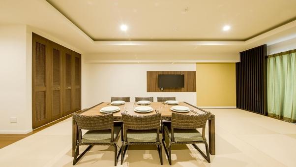 バリアフリールーム[最大8名様]63平米/キッチン付