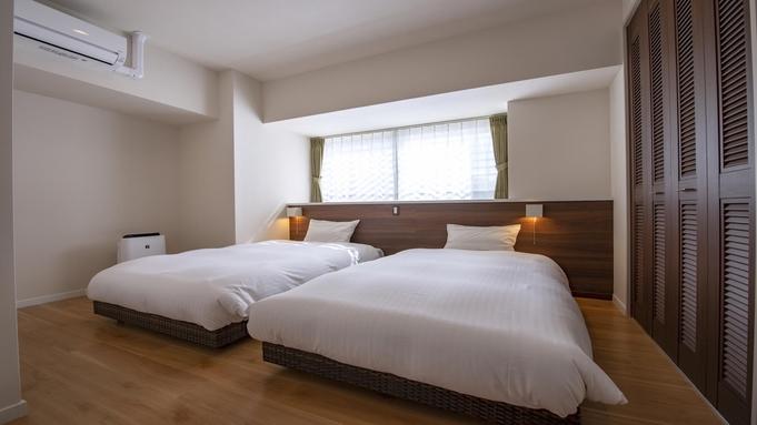 【3連泊】OKINAWAフルーツランド内ゆったりコンドミニアムでやんばるを満喫★【素泊り】