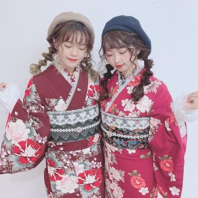 ☆きものレンタルプラン☆女子旅・カップルに大好評◎バッグやヘアセット、荷物移動も込み!【素泊まり】
