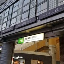 恵比寿駅西口(徒歩5分)