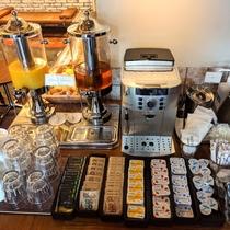 ドリンクサービス♪目の覚める温かいコーヒーやさわやかなフレッシュジュースで心地の良い朝を。