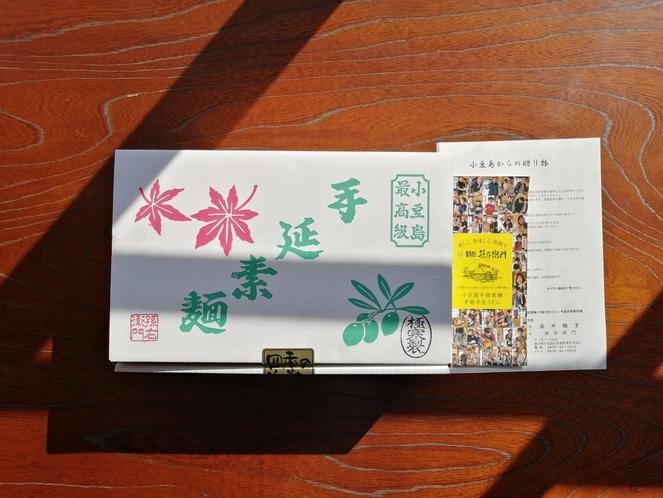 【無料】「藤井麺業」の最高級素麺