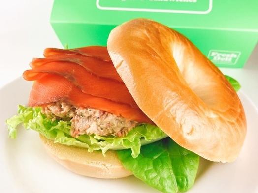 【朝食付】2名様まで☆広々とした客室でゆっくり朝ごはん☆赤坂の人気店の厳選素材のサンドイッチ付!
