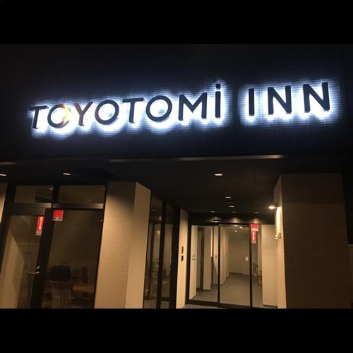 外観(夜) TOYOTOMI INN