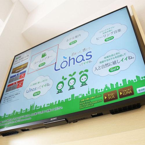 全室に49インチ大型液晶テレビを導入!