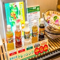 オリジナル・化学調味料無添加・ノンアレルギー・乳酸菌たっぷり・選べる5種類の味♪ ※イメージ
