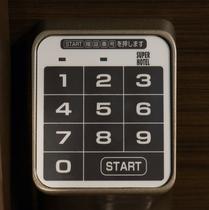 【Smart】暗証番号式の扉で安心!ノーチェックアウトだから忙しい朝もスムーズに出発♪