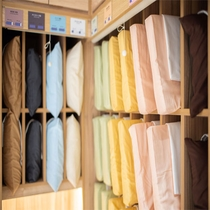 先着順で8種類から選べる「ぐっすり枕」